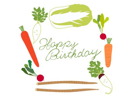 冬季蔬菜生日框圓