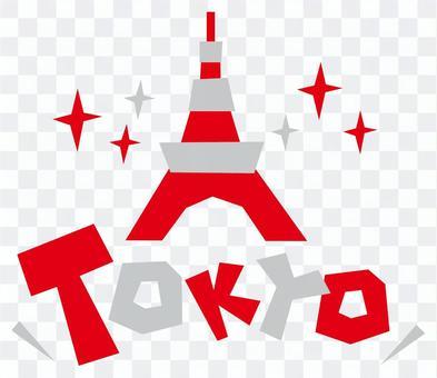 東京☆東京☆東京鐵塔Pop Logo