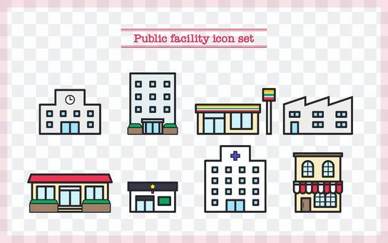 公共設施圖標集①