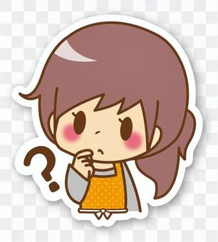 【Seal】 Female * Apron _ Question