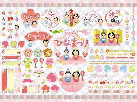 Doll's Festival Set_C