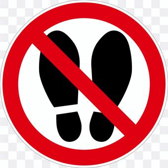 Soil foot prohibition sign