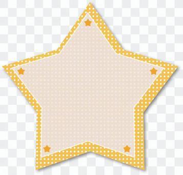 星形タイトルバック01 黄