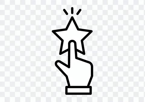 Favorite registration star finger