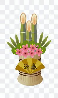 Kadomatsu's illustration 2