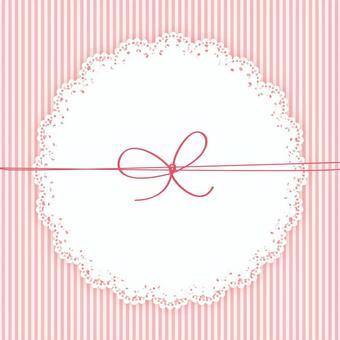 Race _ pink_stripe background