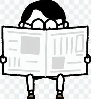 讀報紙的人