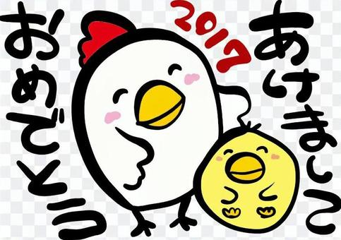 Rooster New Year's card 007