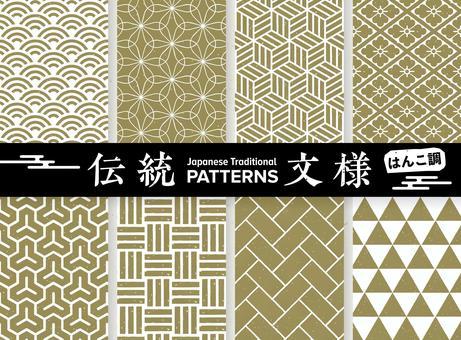 手繪郵票風格的日本圖案集金色