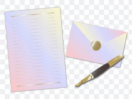 Gradient color letter set