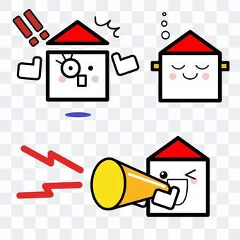 簡單的房子字符 - 噪音