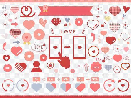 Various hearts / arrows / balloons / icons
