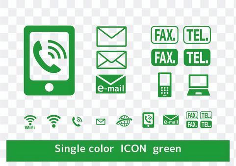 智能手機電話圖標集綠色