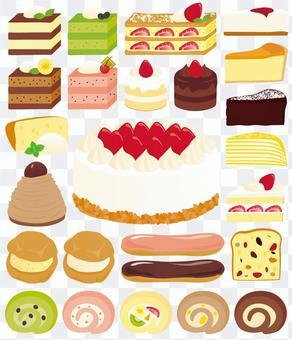 Cake full