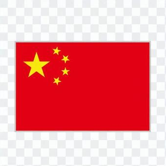 國旗 中國