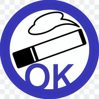 適用於A4尺寸吸煙行1
