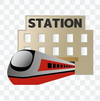 Train and station
