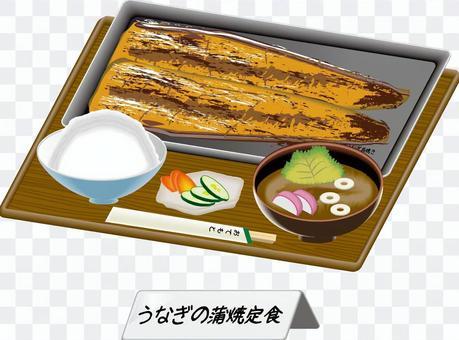 鰻魚小林套餐豪華餐廳