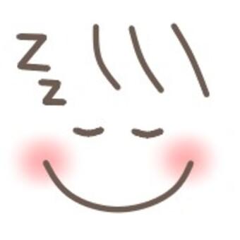 眠る ねむい 寝る 顔 スマイル