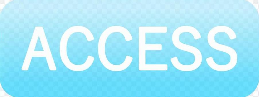 HP按鈕(ACCESS)