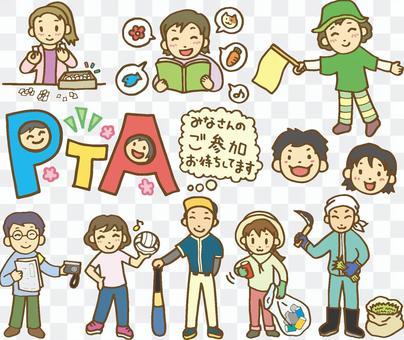 PTA(顏色)的插圖集