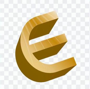 Stereo English E