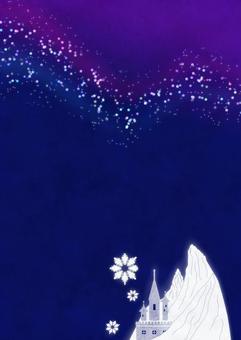 星空と氷山と女王的な城・縦