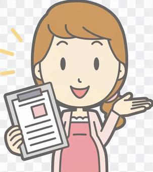 孕婦的指導文件 - 胸圍