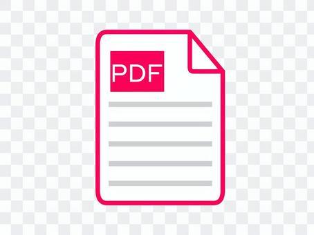 PDF文件2