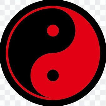 Yin Yang 1e