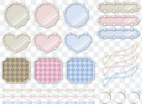 珍珠点框架