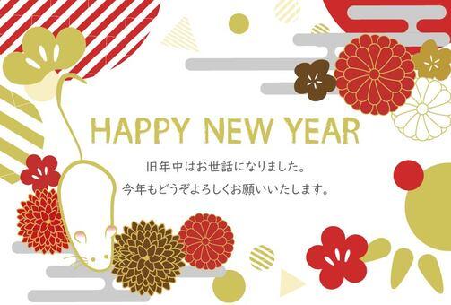 新年賀卡插圖