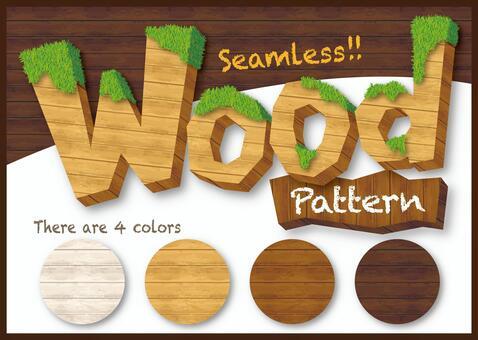 woodパターン