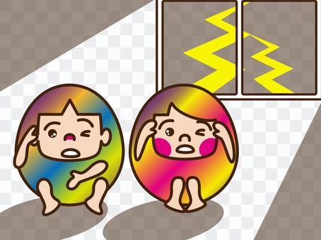 姊妹/ Kaminari