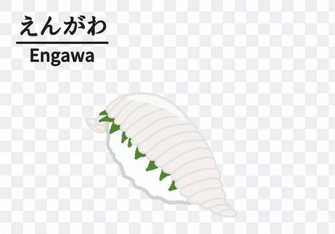 Illustration of porch sushi