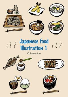 日本料理套裝1(彩色版)