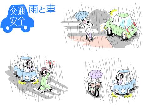 Traffic safety ver2-15