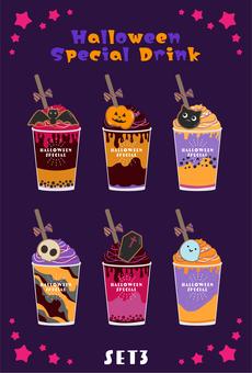 Halloween drink set 3