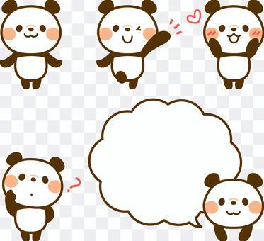 Various panda poses