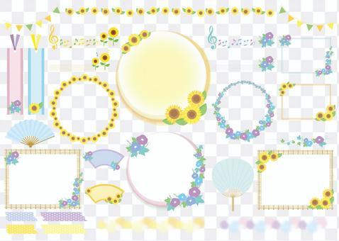 夏季框架集向日葵和牽牛花