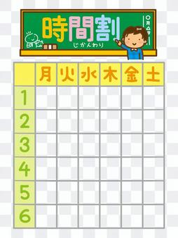 Temple of timetable (timetable board: boys)