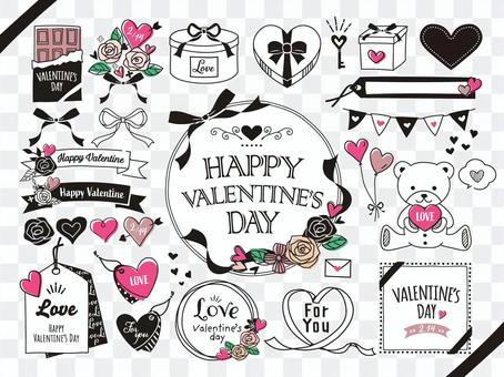 Handwritten valentine material / frameset