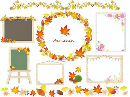 Frame Autumn Shiraki 1