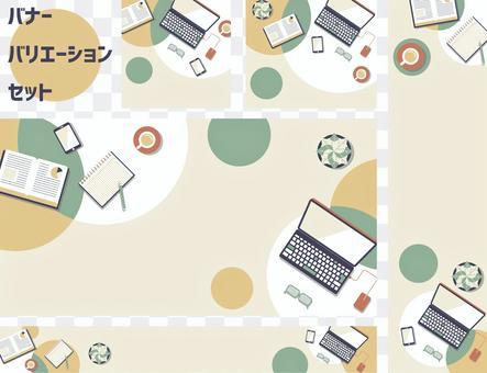 Workspace banner design