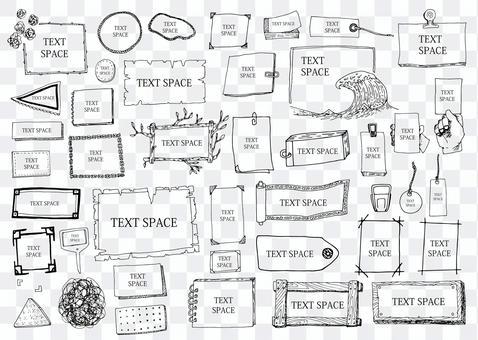 手繪框架圖