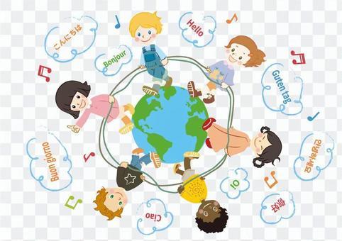 Illustration of children in the world