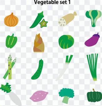 蔬菜套裝1