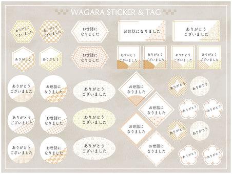 復古流行日本圖案貼紙標籤