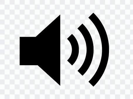 Speaker Volume Volume