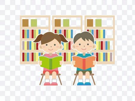 圖書館讀書的孩子